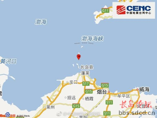烟台市长岛县海域发生3.0级地震,震源深度7千米